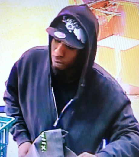 Man suspected of robbing four banks in five weeks